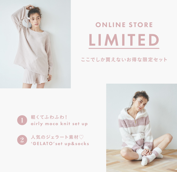 ONLINE STORE LIMITED