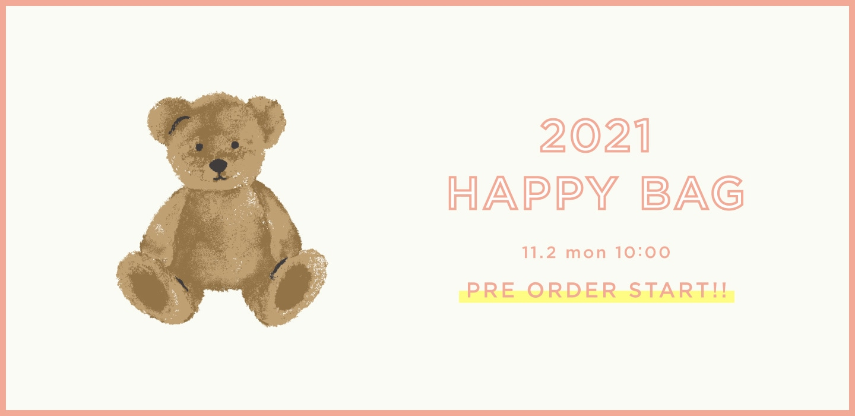 HAPPY BAG 2021 予約開始