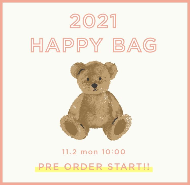 HAPPY BAG 2021 予約開始 -img
