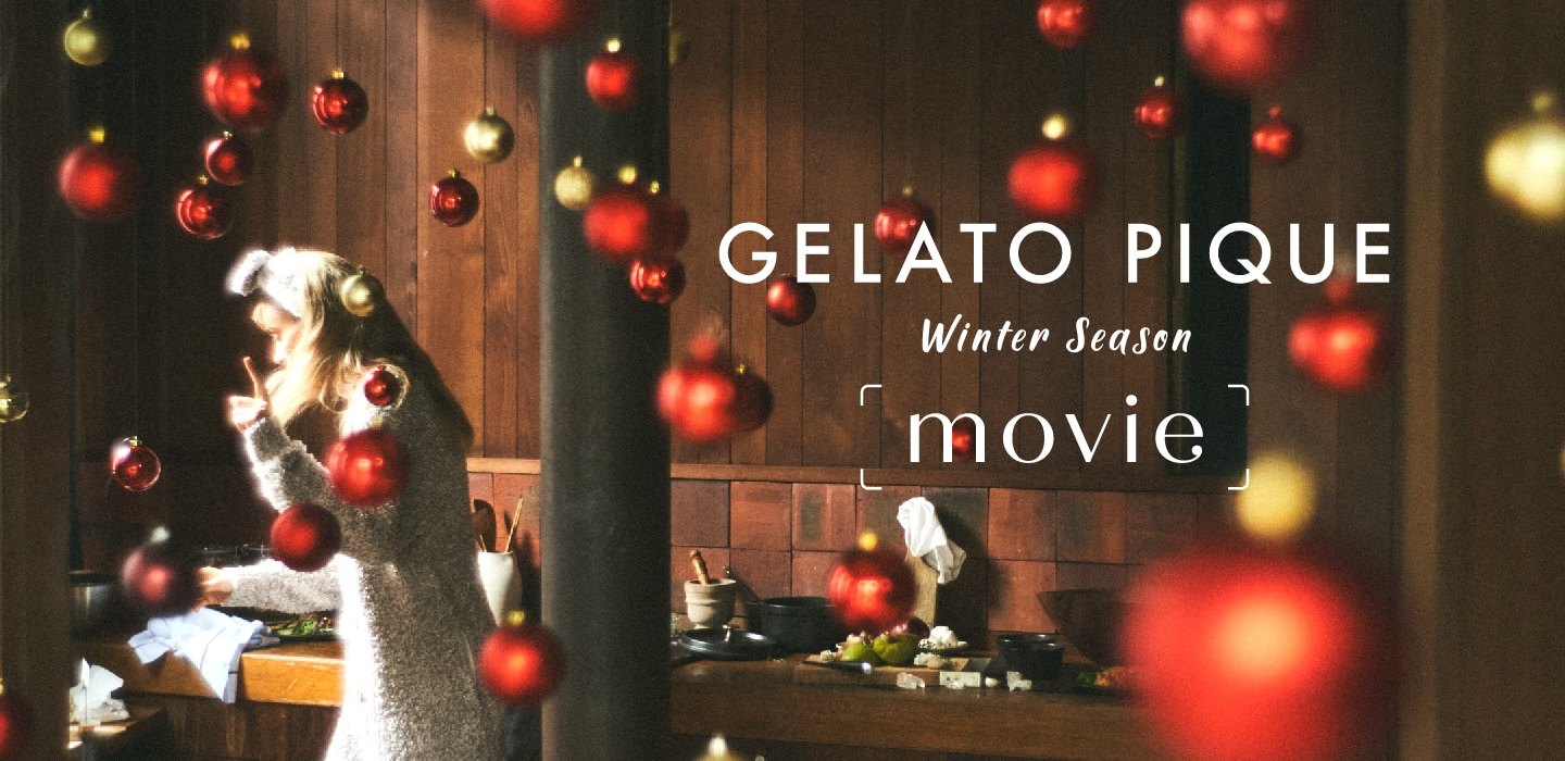 GELATO PIQUE Winter movie