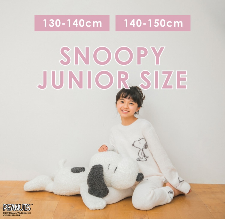 SNOOPY JUNIOR SIZE