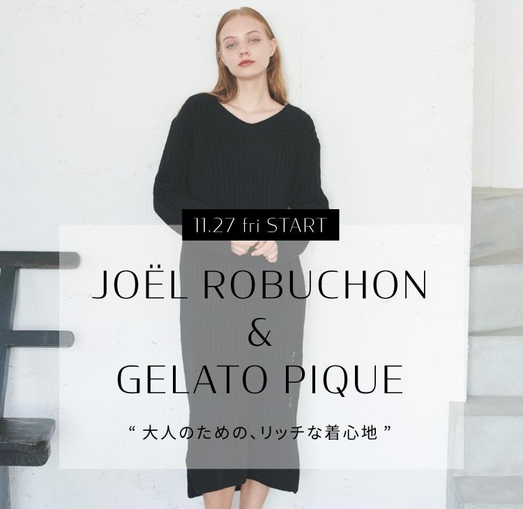 Joël Robuchon & GELATO PIQUE '大人のための、リッチな着心地'