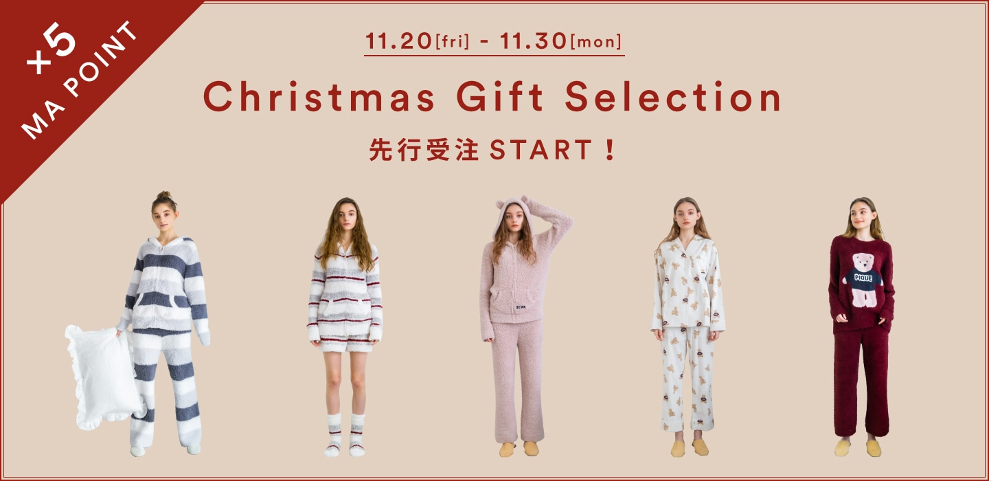 Christmas Gift Selection 先行受注START