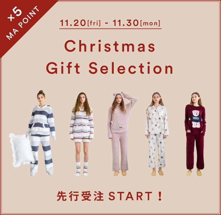 Christmas Gift Selection 先行受注START