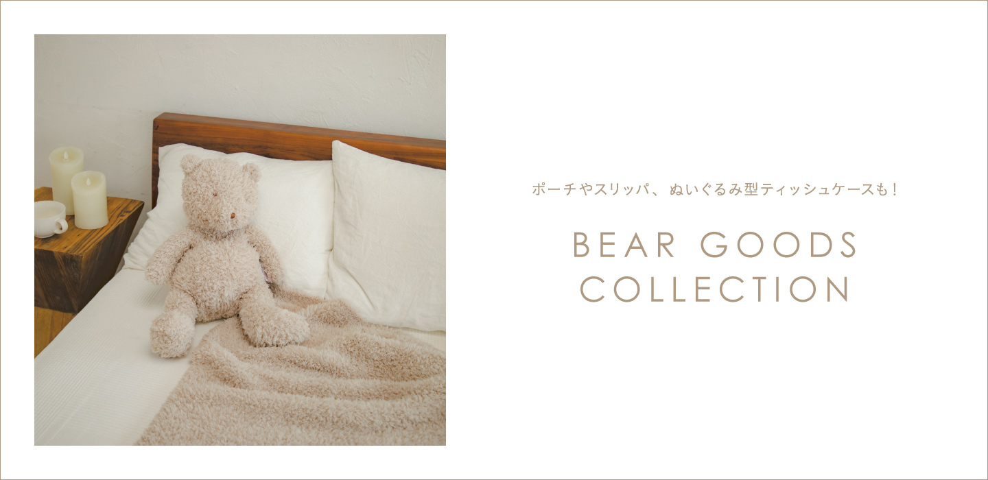 BEAR GOODS COLLECTION
