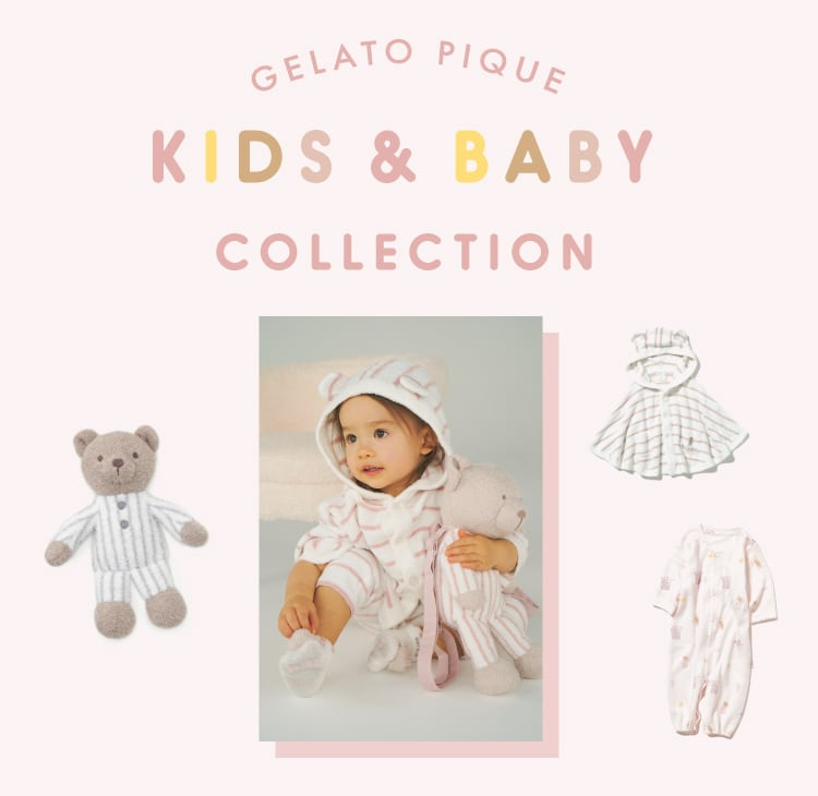 GELATO PIQUE KIDS&BABY COLLECTION