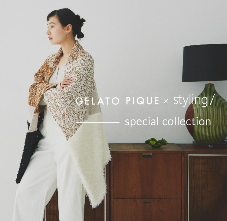 GELATO PIQUE × styling/ - special collection