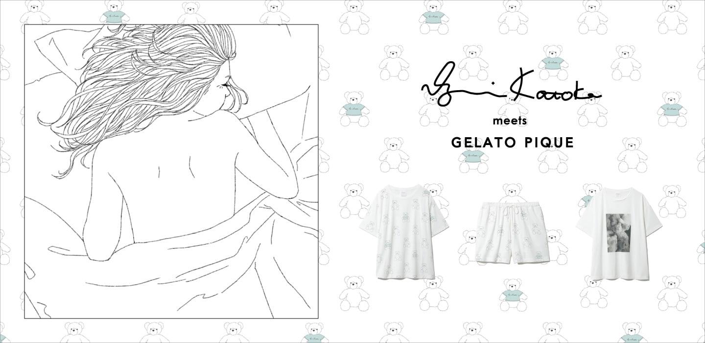 Izumi Kotoka meets GELATO PIQUE