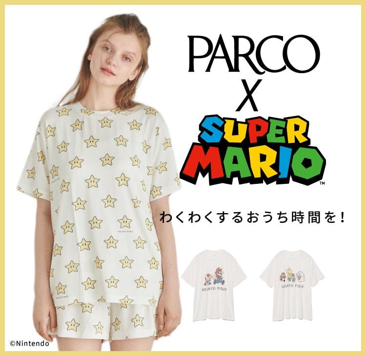わくわくするおうち時間を! PARCO × SUPER MARIO