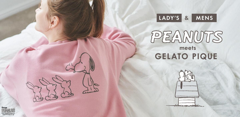 LADY'S & MENS PEANUTS meets GELATO PIQUE
