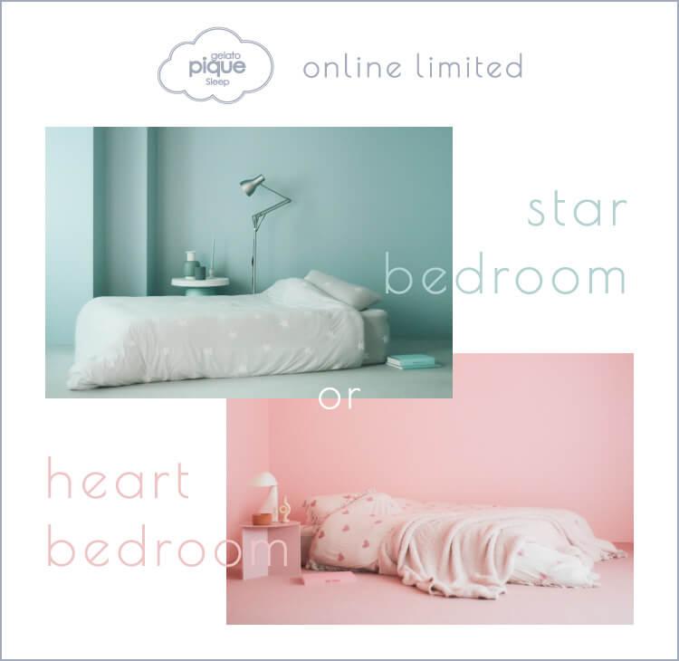 online limited star bedroom or heart bedroom