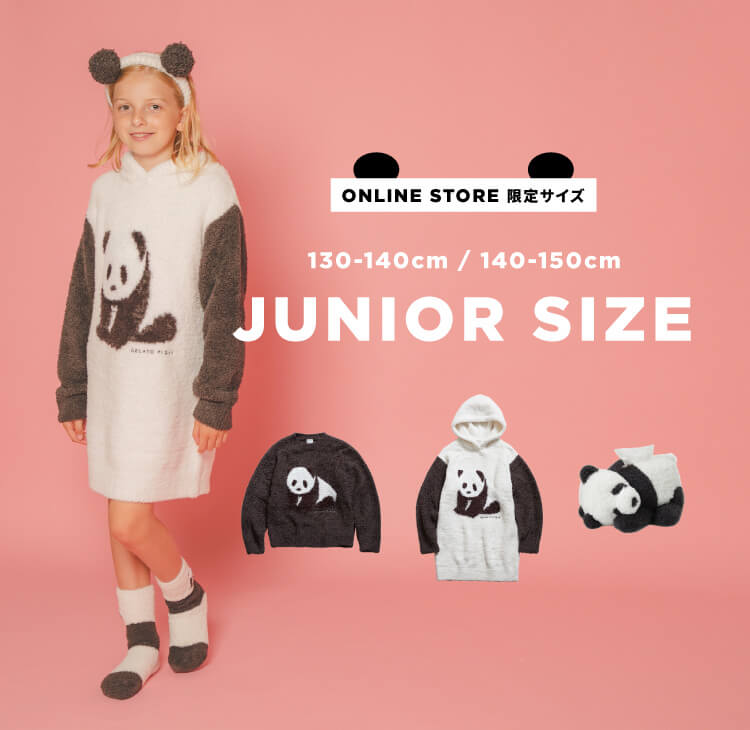 ONLINE STORE 限定サイズ JUNIOR SIZE