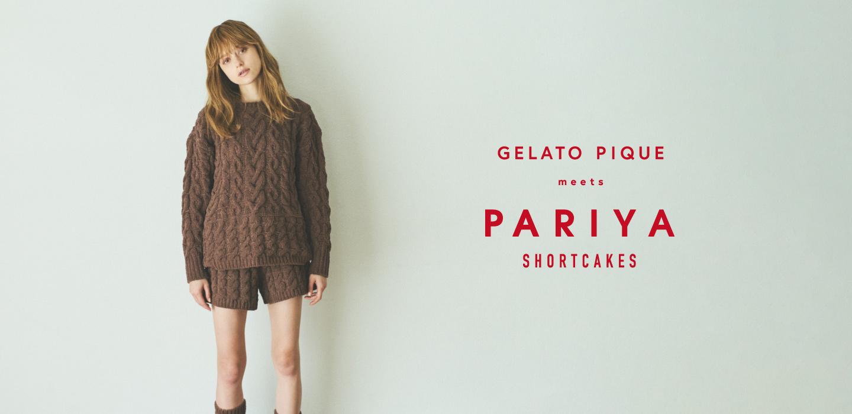 GELATO PIQUE meets PARIYA SHORTCAKES