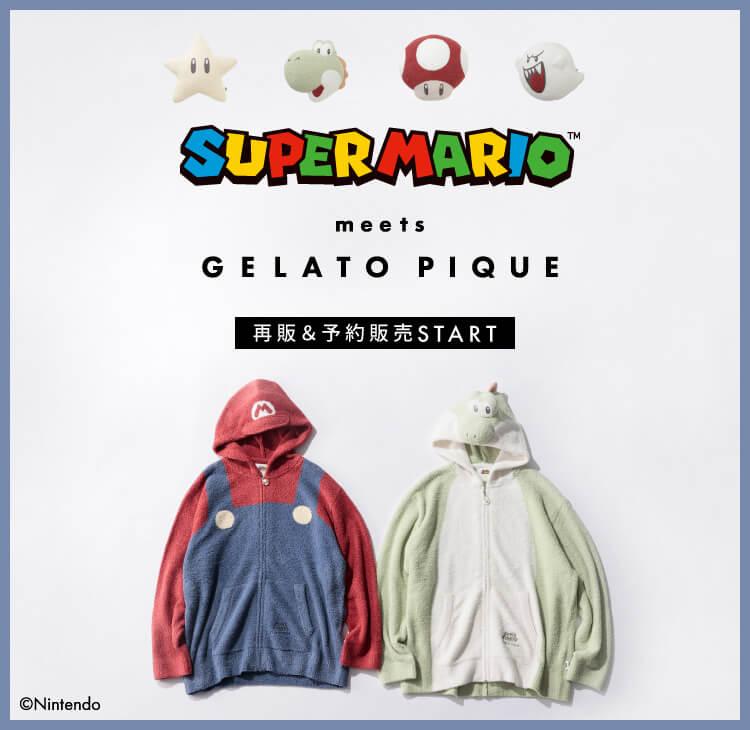 SUPER MARIO meets GELATO PIQUE 再販&予約販売START