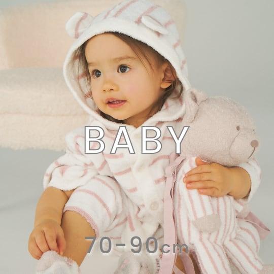 BABY 70-90cm