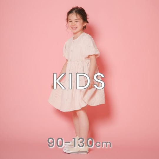 KIDS 90-130cm