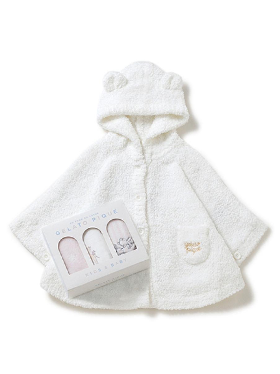 【ラッピング】BABYベーシックパウダーポンチョ&お手拭きタオルSET(PNK-70)