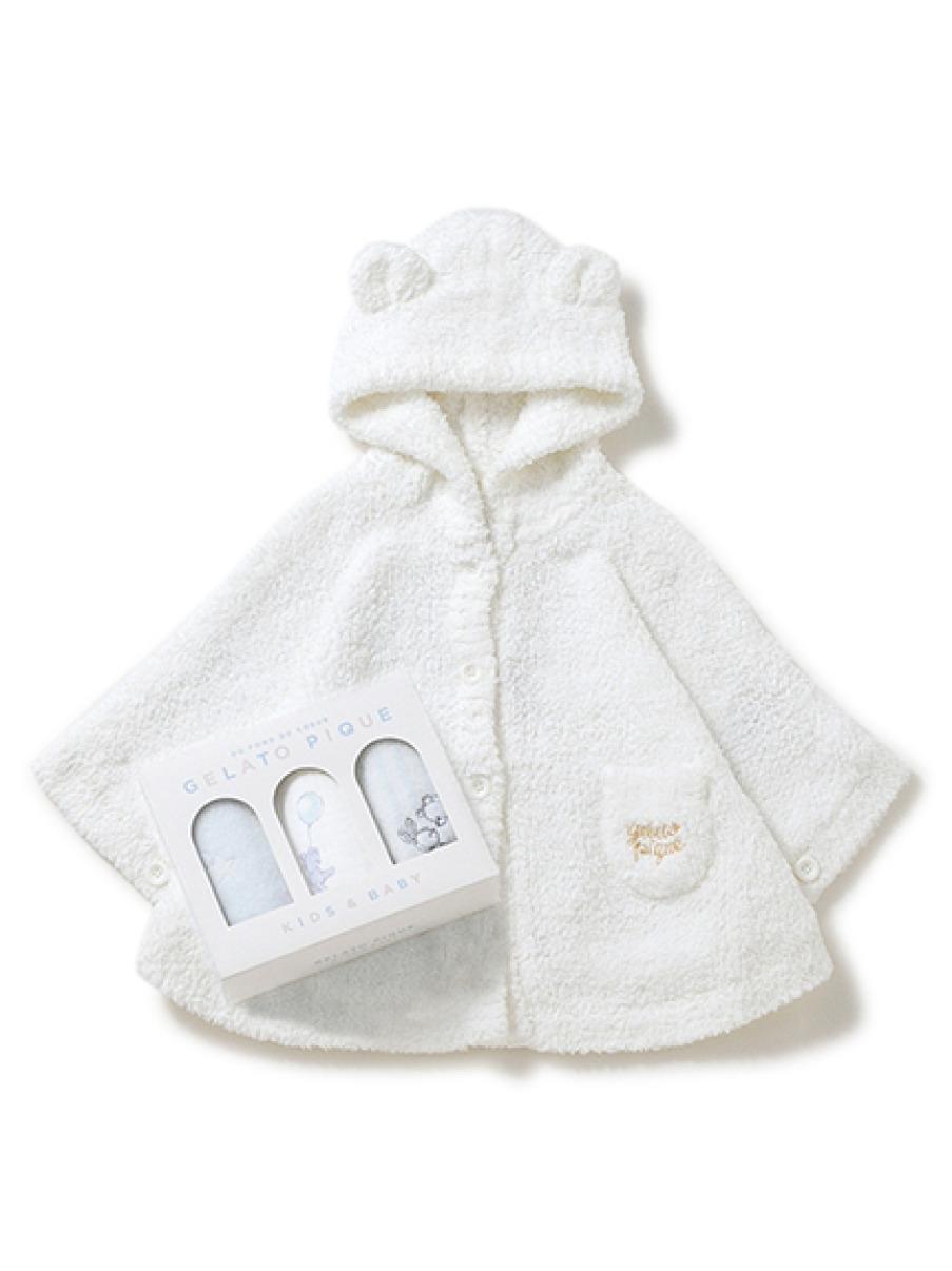 【ラッピング】BABYベーシックパウダーポンチョ&お手拭きタオルSET(BLU-70)
