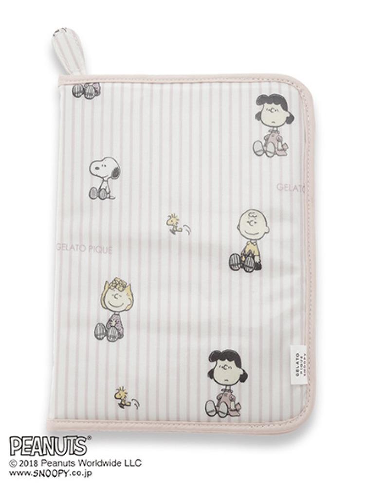 【PEANUTS】ストライプ母子手帳ケース
