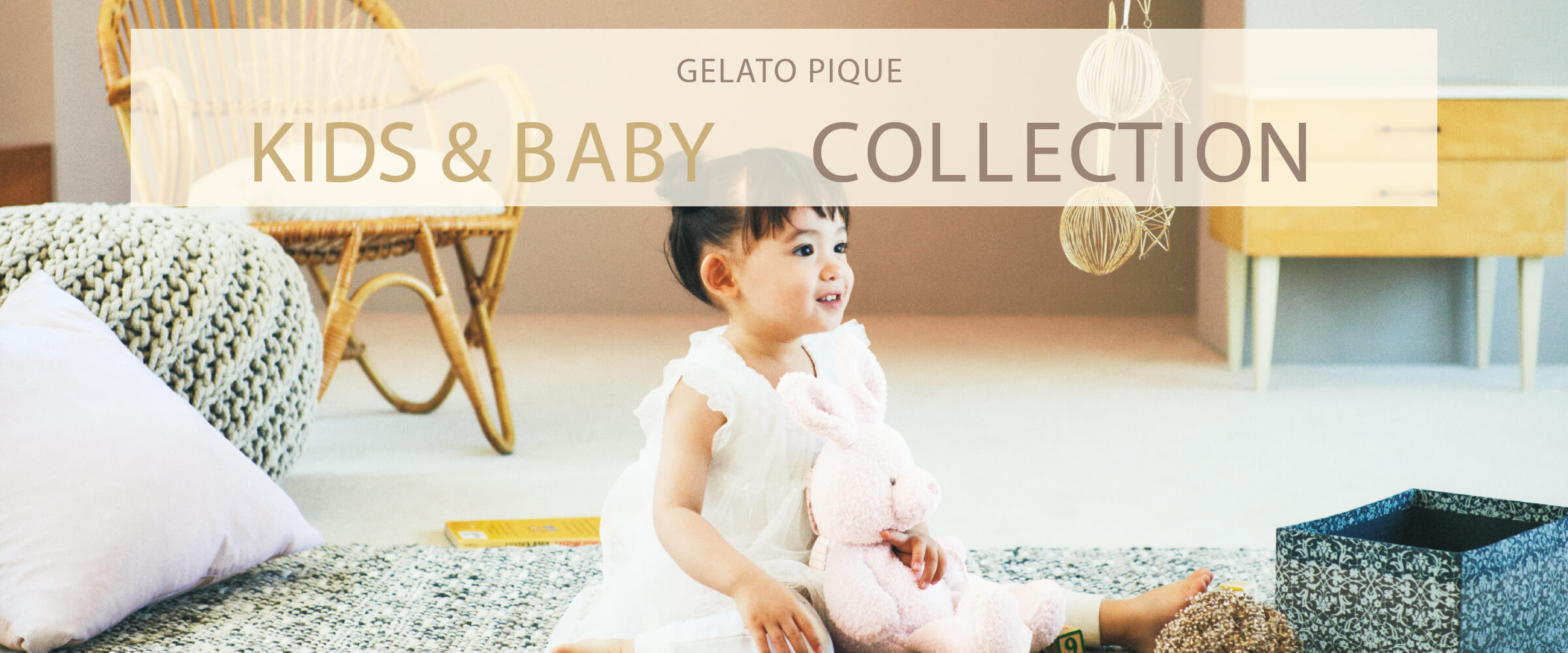 KIDS&BABY COLLECTION