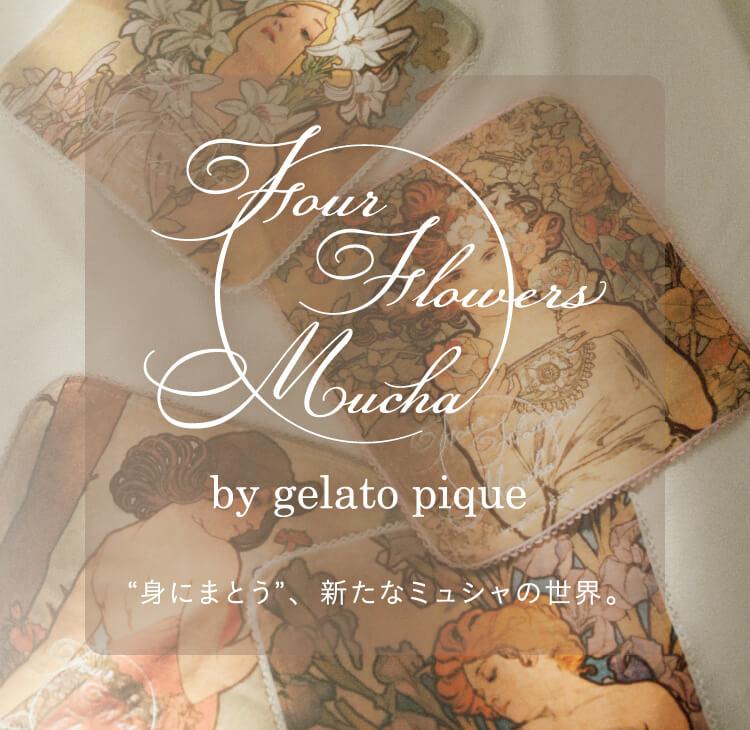 Four Flowers Mucha by gelato pique 身にまとう、新たなミュシャの世界。