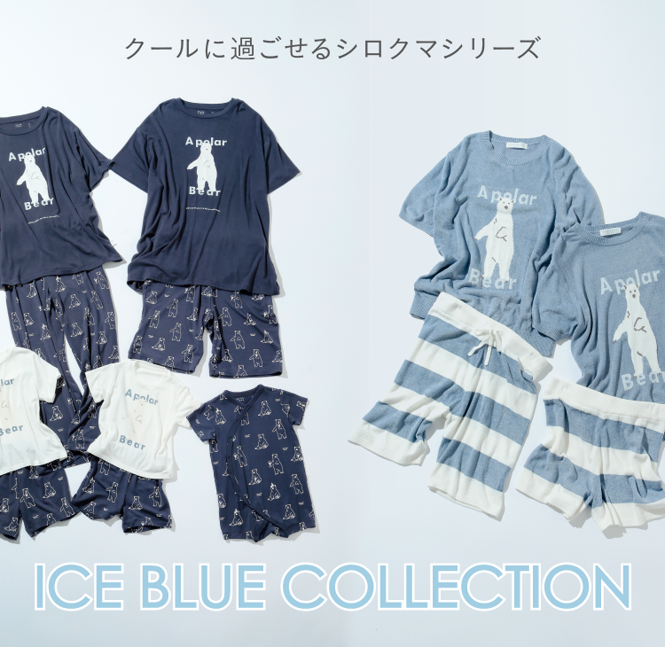 ICE BLUE COLLECTION