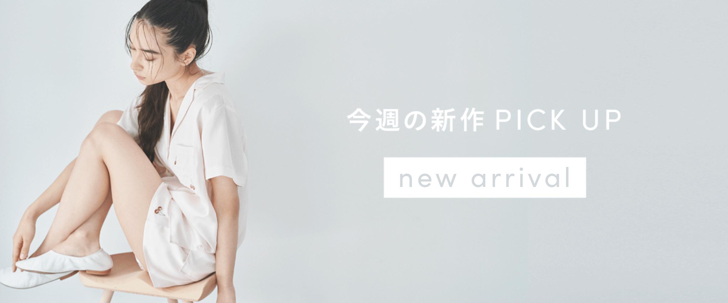 イニシャルロゴレーヨンTシャツ ¥4,000+tax イニシャルロゴレーヨンショートパンツ ¥4,200+tax