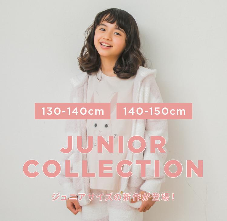 JUNIOR COLLECTION ジュニアサイズの新作が登場!