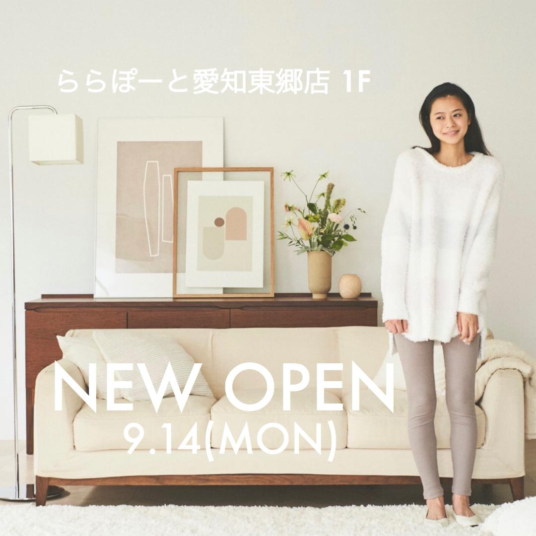 GELATO PIQUEららぽーと愛知東郷店 NEW OPEN -img