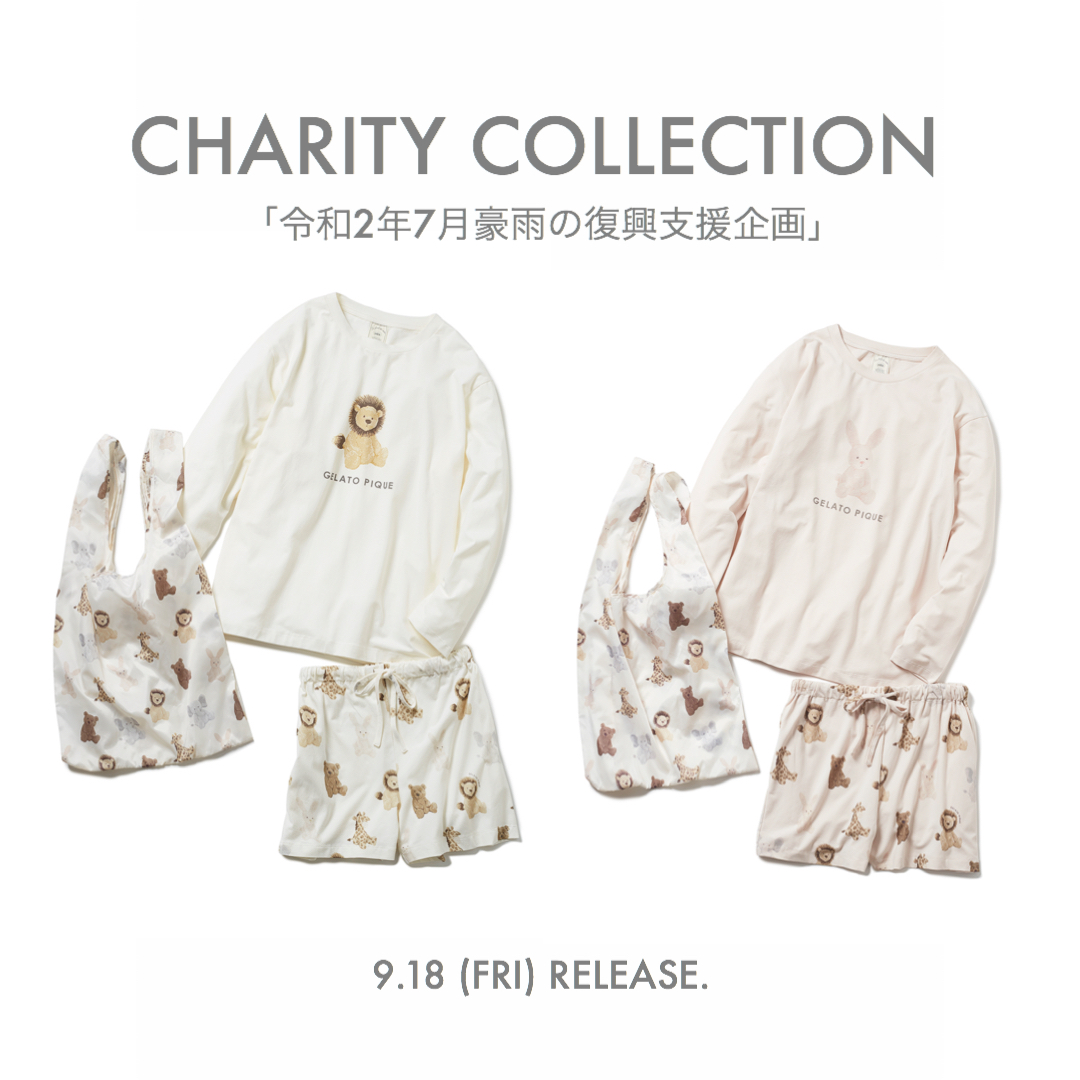gelato pique CHARITY COLLECTION -img