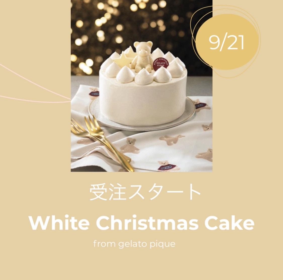 gelato pique White Christmas Cake -img