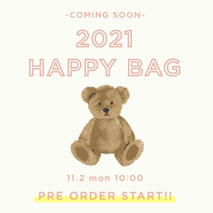 HAPPY BAG 2021について -img