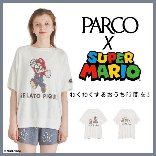 【パルコ×スーパーマリオ コラボアイテム】