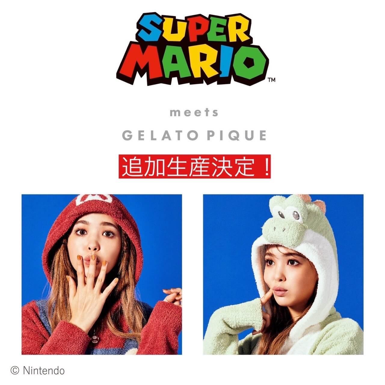 『SUPER MARIO』コレクションより【マリオとヨッシーになりきれる!ニットセットアップ(LADYS/MENS)】の追加生産が決定!10/20(水)12:00より予約販売開始!