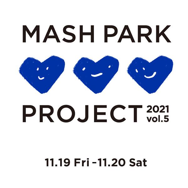 MASH PARK PROJECT 2021 vol.5