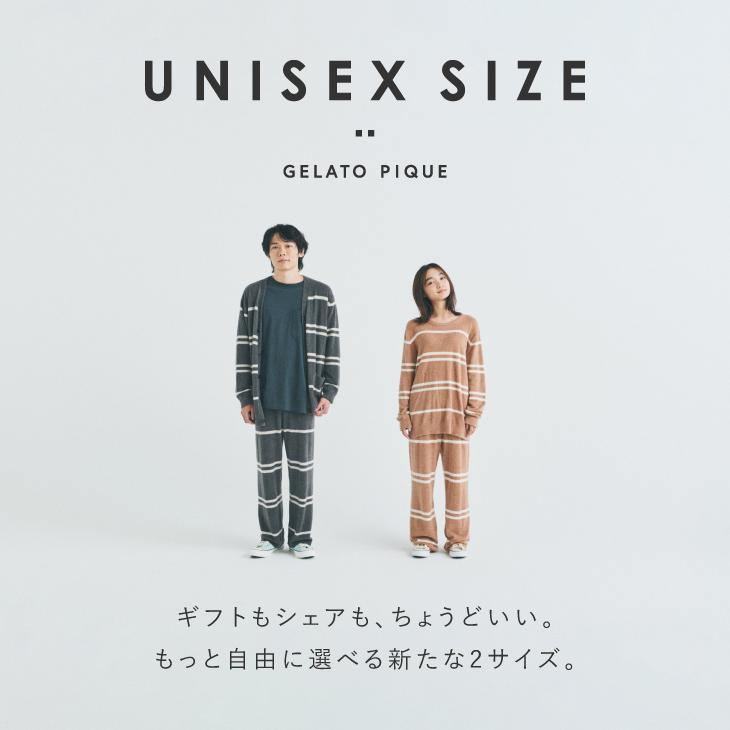UNISEX SIZE GELATO PIQUE ギフトもシェアも、ちょうどいい。もっと自由に選べる新たな2サイズ