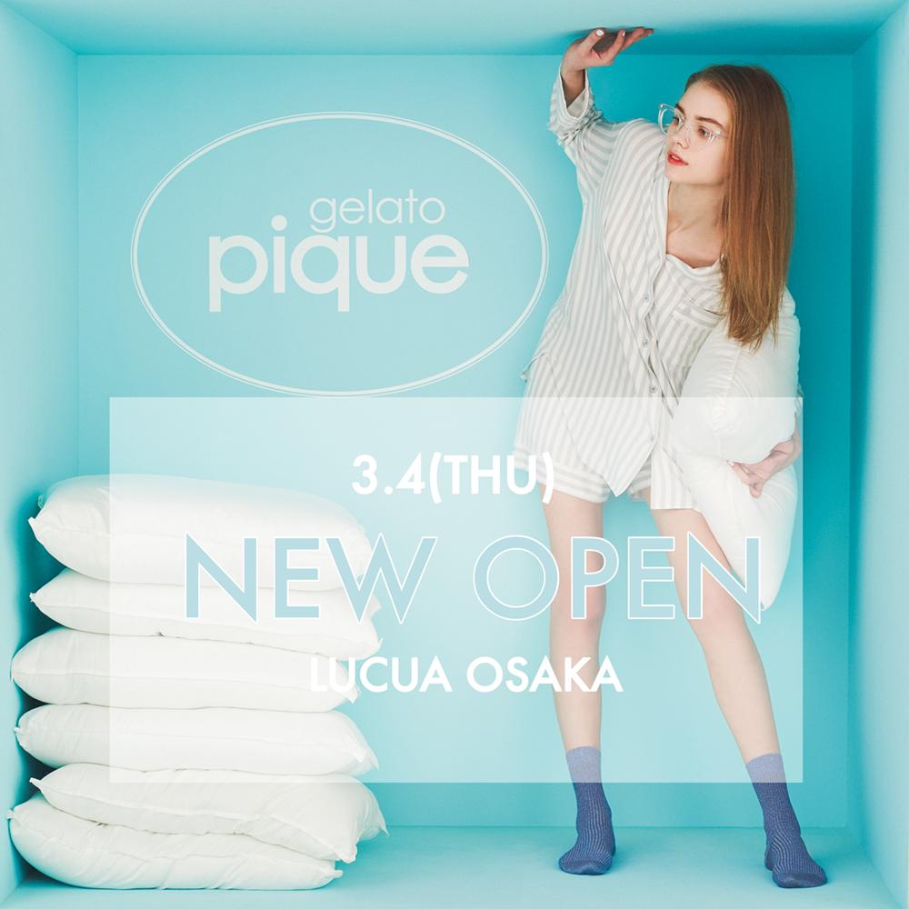 ルクア大阪店 3.4(THU) NEW OPEN